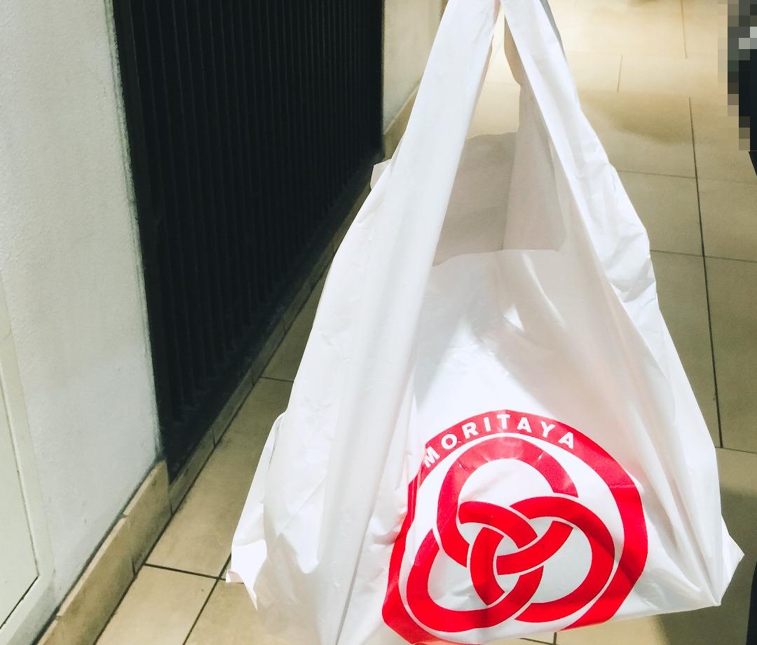 肉の森田屋 コロッケのテイクアウト