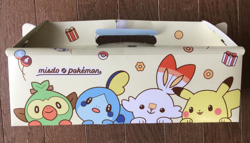 ミスドポケモンの箱