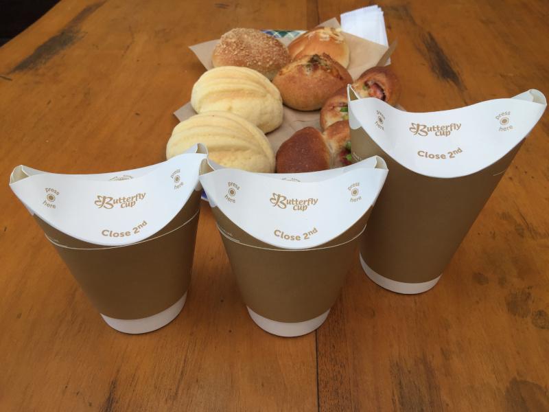 サスティナブルなコーヒーカップ